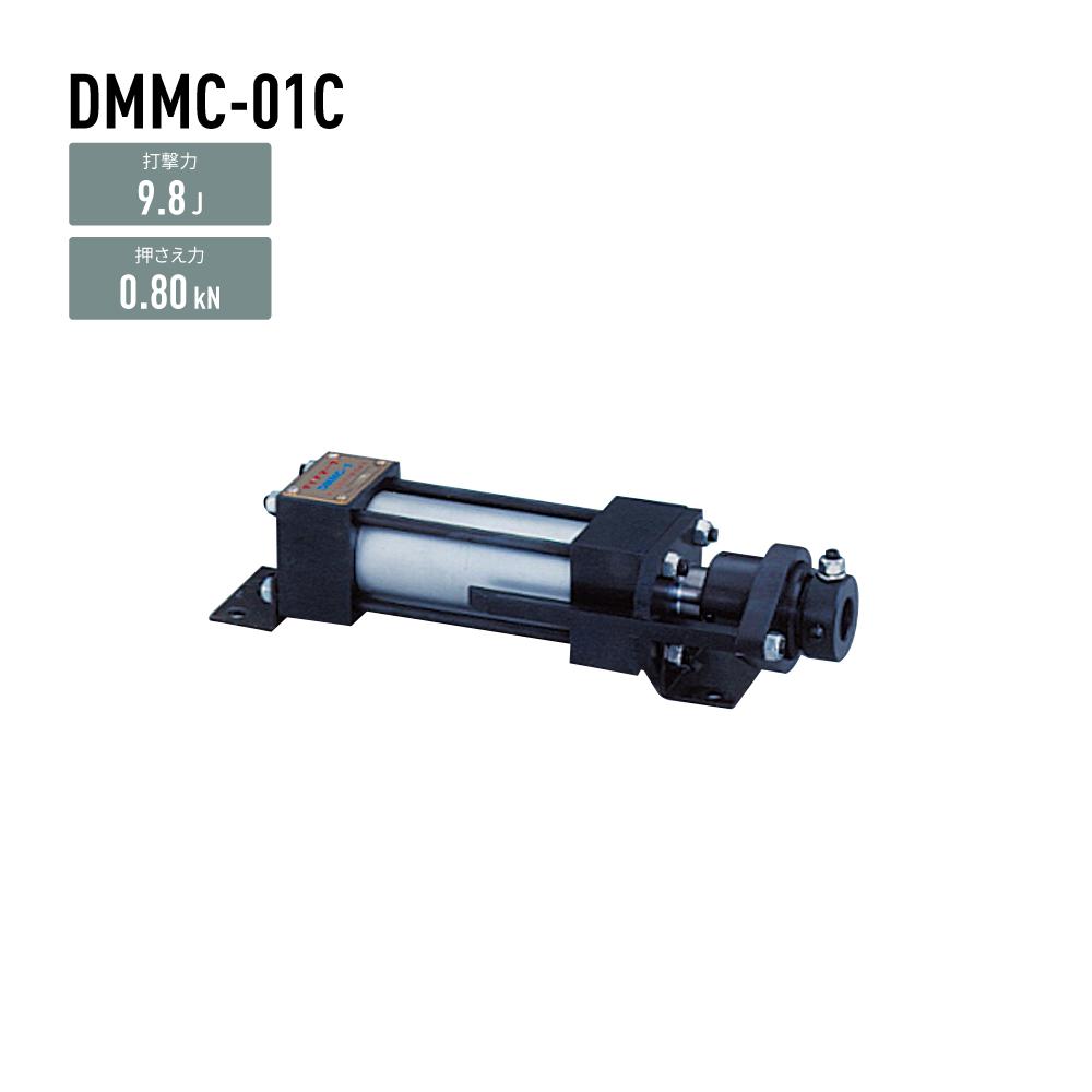 DMMC-01C