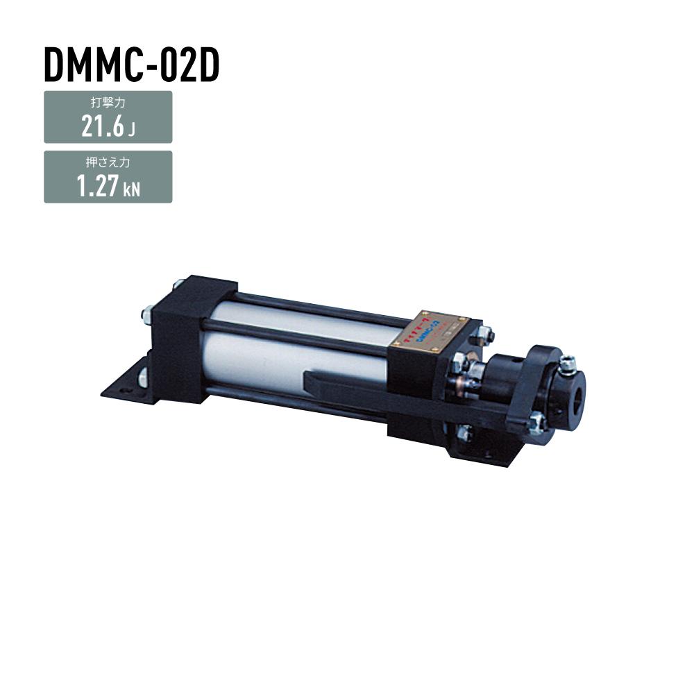 DMMC-02D