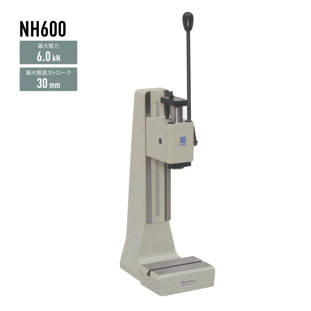 NH600
