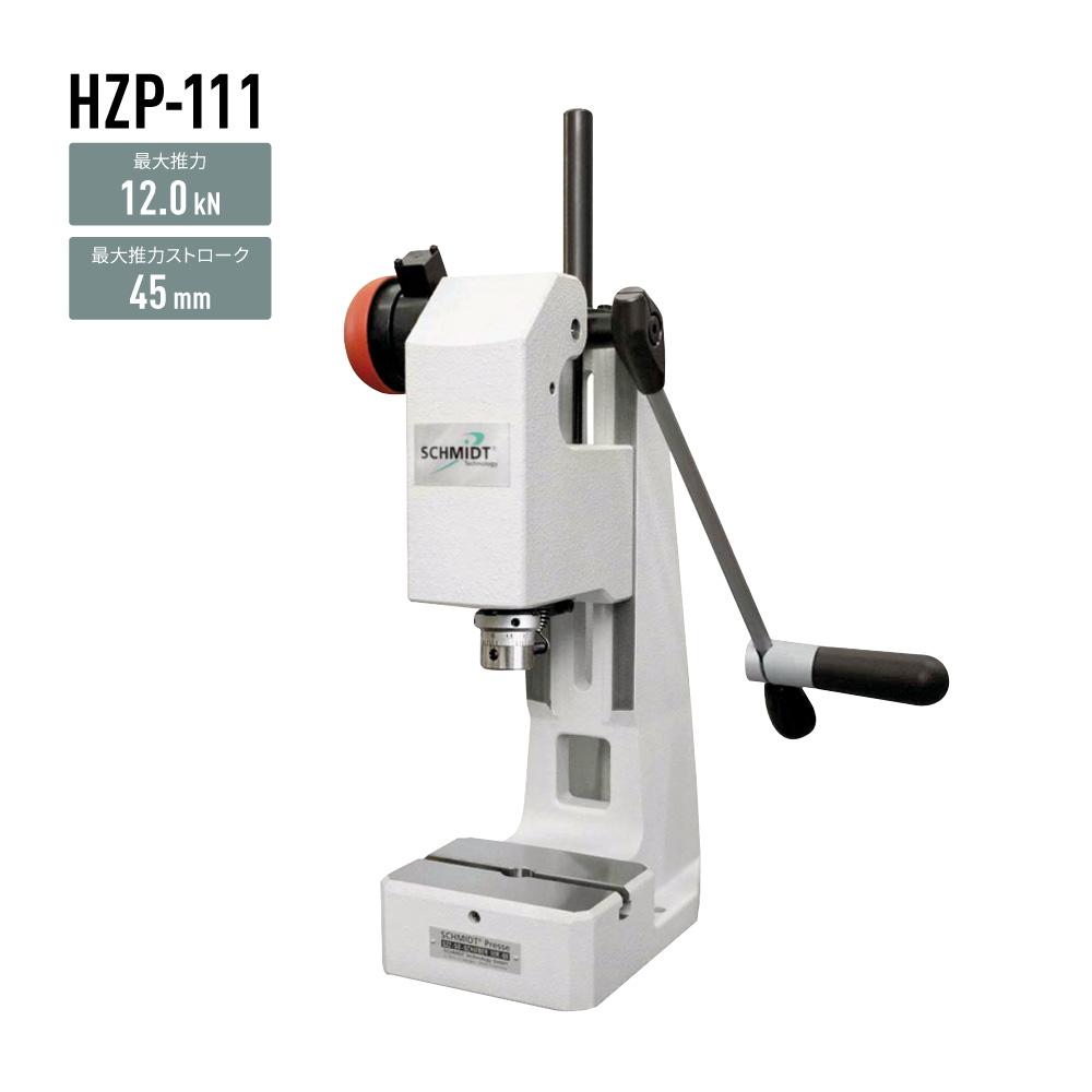 HZP-111