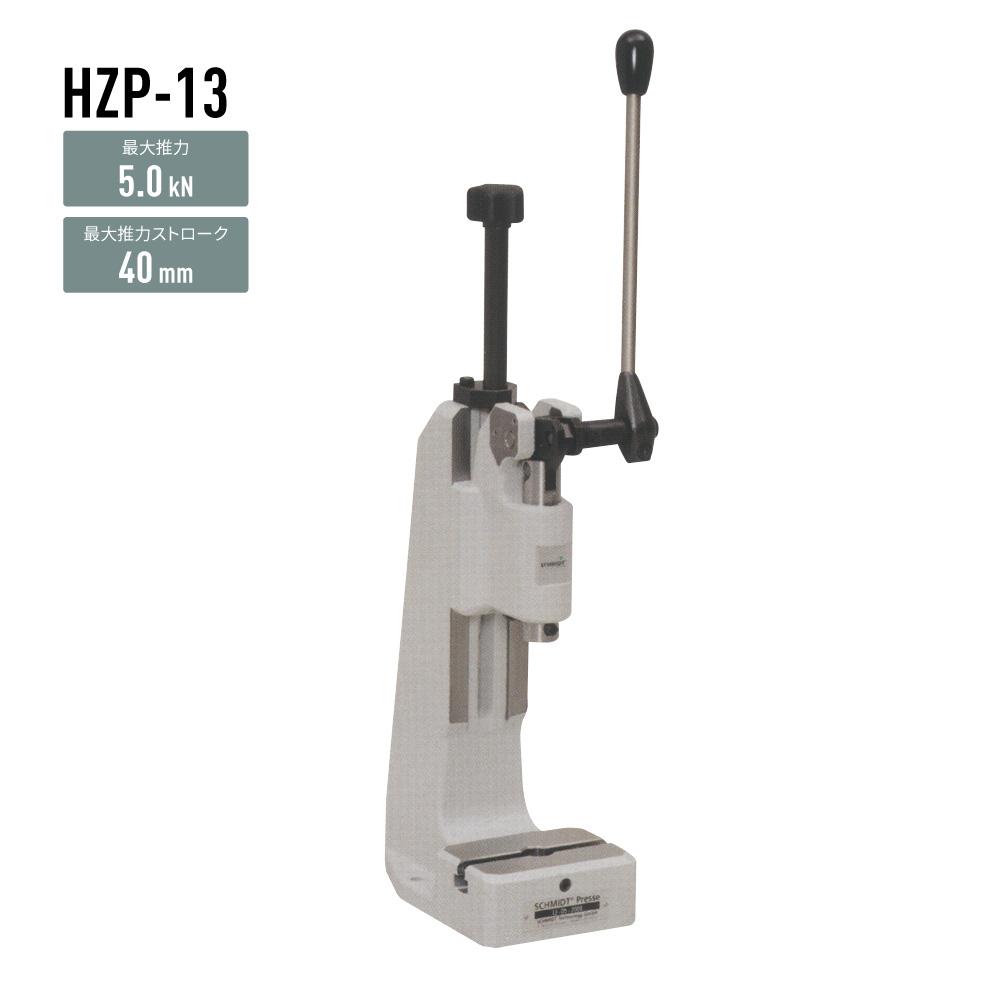 HZP-13