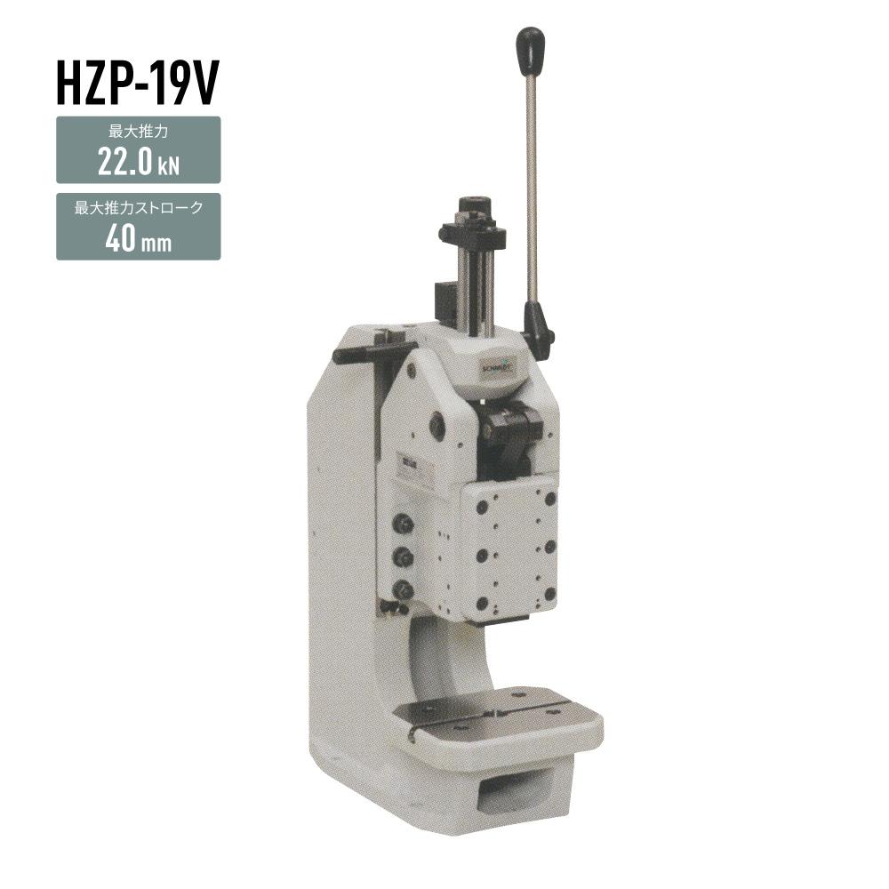 HZP-19V