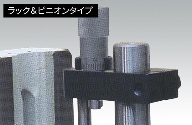 マイクロメータネジ ストッパ微調整機構