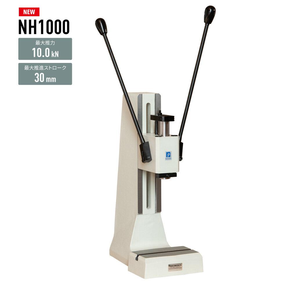 NH1000